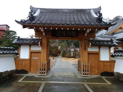 開善院の近くの神社お寺|天澤院