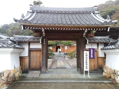 開善院の近くの神社お寺|雲龍院