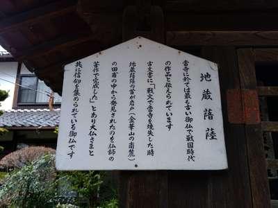 金鳳山 正法寺の建物その他