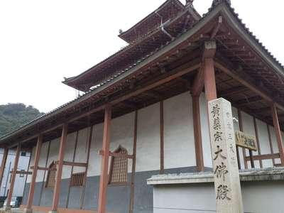 金鳳山 正法寺の本殿