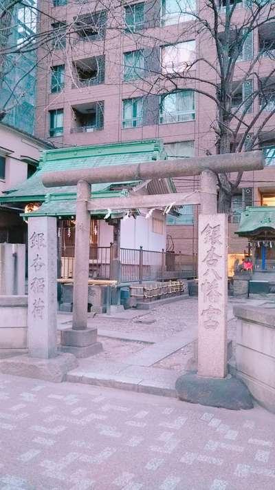 銀杏八幡宮(東京都水天宮前駅) - 未分類の写真