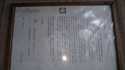 葵稲荷神社の歴史