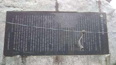 四郎介稲荷神社(茨城県)