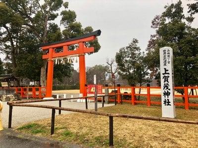 賀茂別雷神社(上賀茂神社)の鳥居