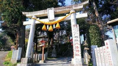 埼玉県糀谷八幡神社の鳥居