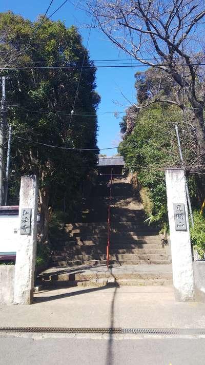千葉県弘法寺の山門