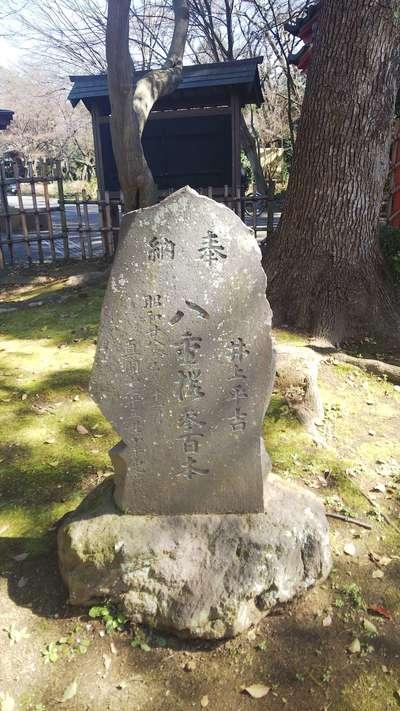 弘法寺(千葉県)