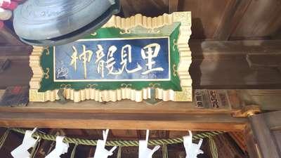 弘法寺の建物その他