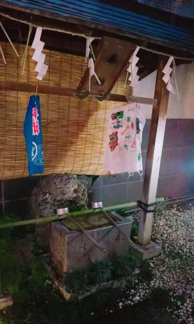 末廣神社の手水