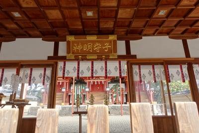奈良県率川神社の写真