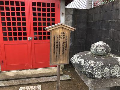 愛宕神社の近くの神社お寺|笠間稲荷神社