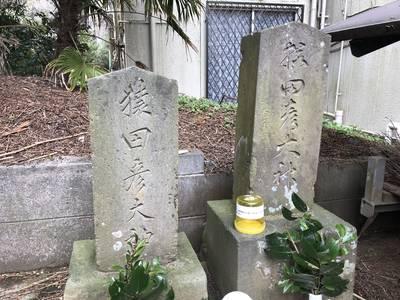 愛宕神社の近くの神社お寺|伊勢神社