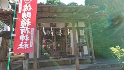 神奈川県佐助稲荷神社の本殿
