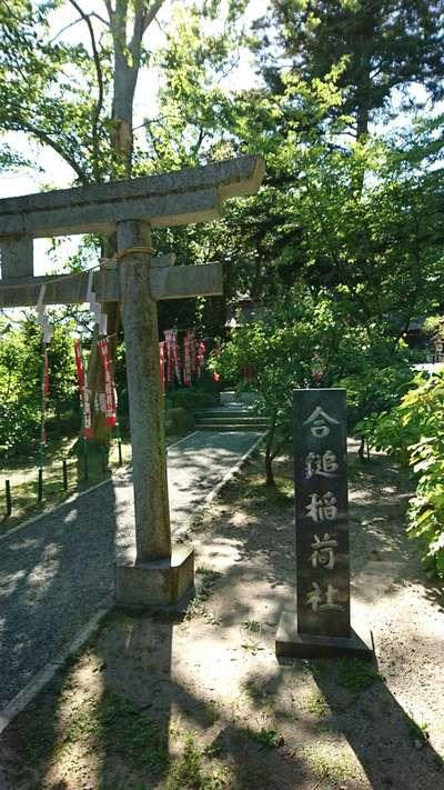 葛原岡神社(神奈川県)
