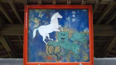 茨城県正一位稲荷神社の絵馬