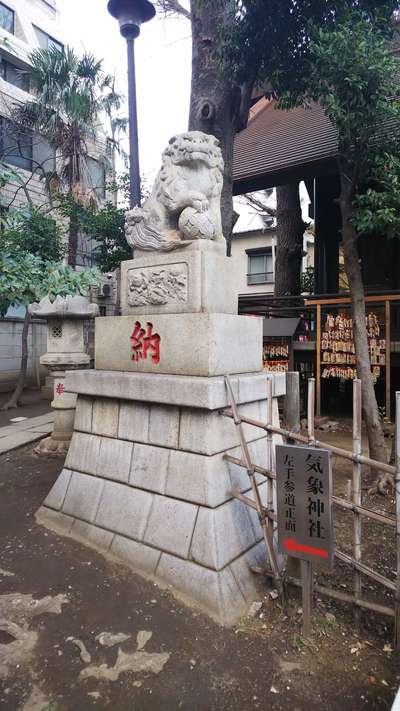 高円寺氷川神社の狛犬