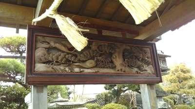 西宮神社の芸術
