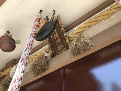 神奈川県月読神社の建物その他