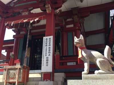 市谷亀岡八幡宮(東京都市ケ谷駅) - 未分類の写真