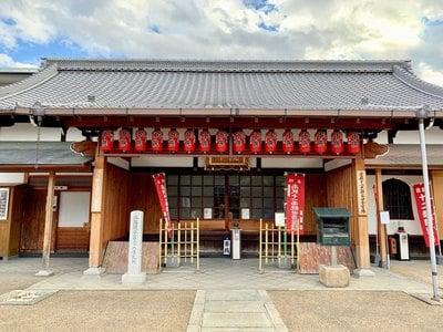 中院(京都府)