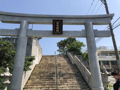 沖縄県宮古神社の本殿