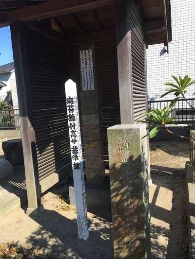 養老神社(千葉県)