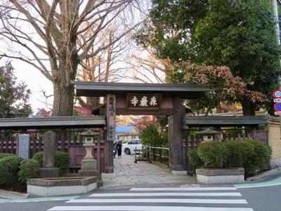 東京都森巌寺の鳥居