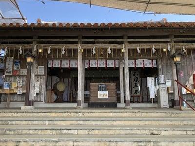 沖縄県沖宮の本殿