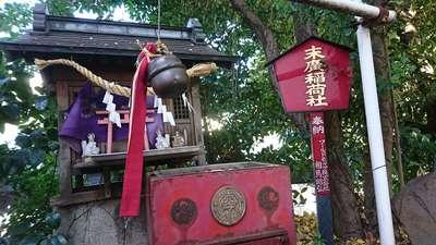 東京都穴守稲荷神社の本殿
