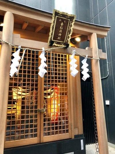 幸稲荷神社の本殿