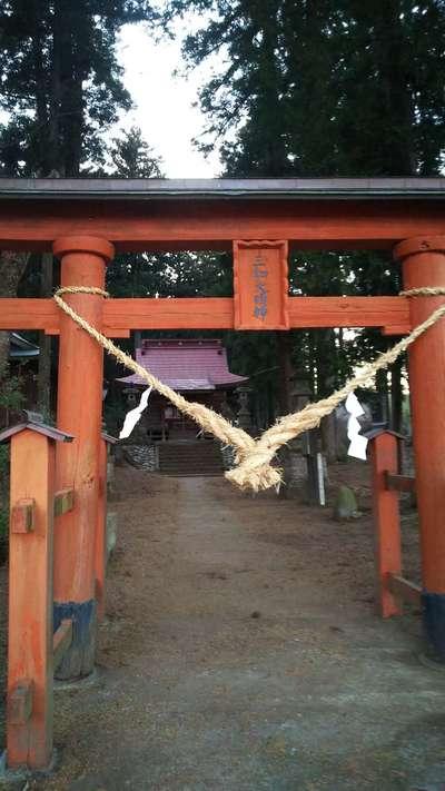 三和神社の鳥居
