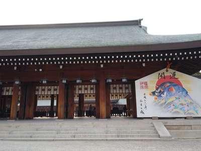 奈良県橿原神宮の本殿