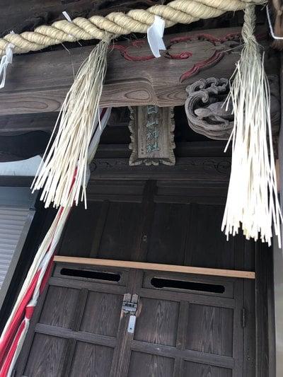 自性院の近くの神社お寺|白山社