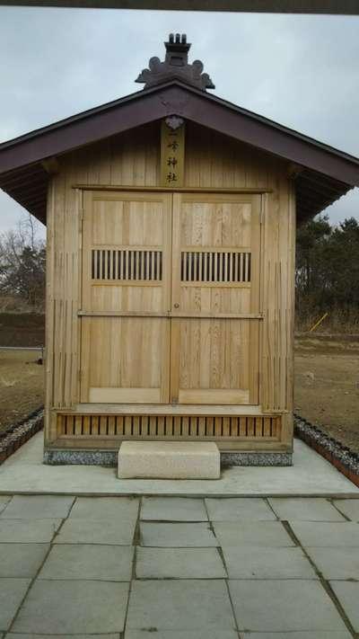 西久保稲荷神社(茨城県)