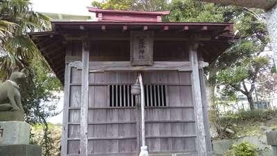 三峰神社の本殿