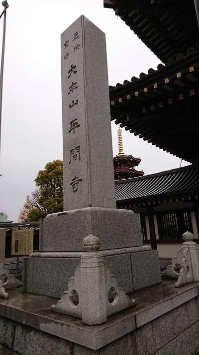 川崎大師(平間寺)の建物その他