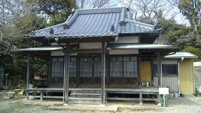 浄楽庵(茨城県)