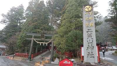 栃木県日光二荒山神社の鳥居