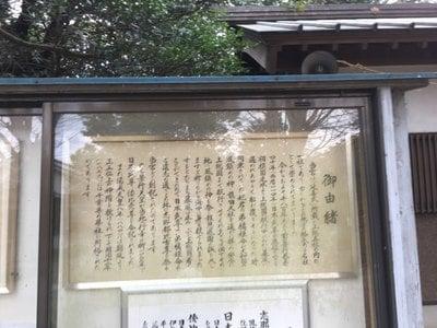 島穴神社(千葉県)