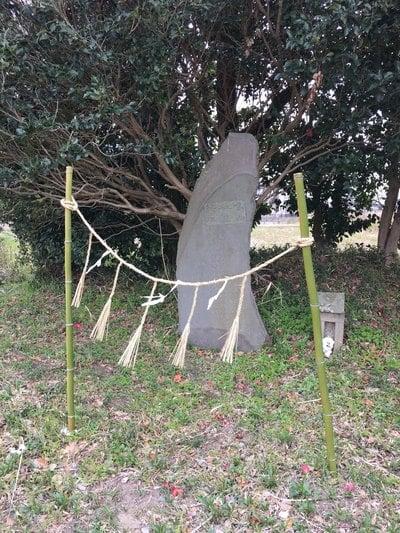 八雲神社の近くの神社お寺|島穴神社