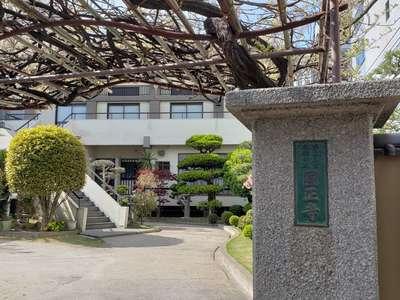 圓正寺(福岡県)