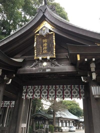 千葉県姉埼神社の本殿