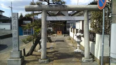 茨城県金刀比羅神社の本殿