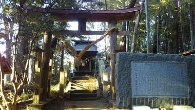 筑波神社の鳥居