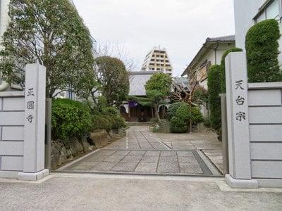 東京都正円寺の山門