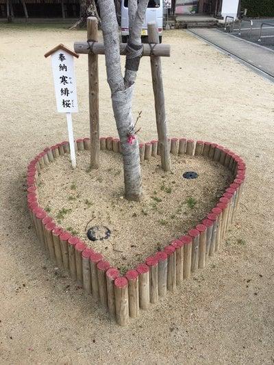 水田天満宮(福岡県)