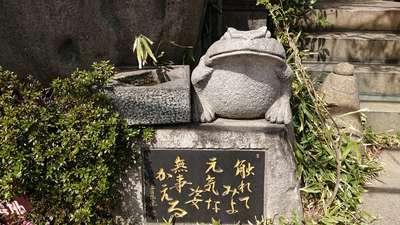 東京都永昌院の狛犬