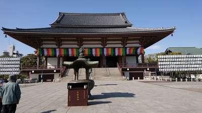 東京都西新井大師総持寺の本殿