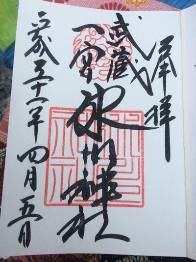 埼玉県武蔵一宮氷川神社の本殿