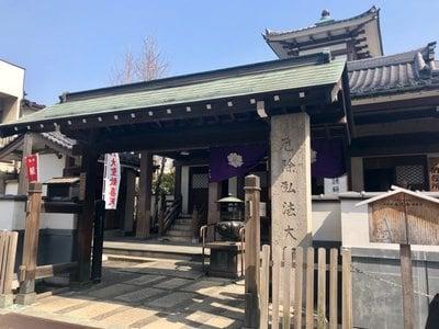 東京都永代寺の山門